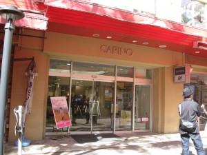 カリーノ玄関通
