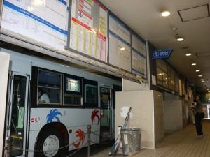 yamakataya_kagoshima_buscenter_kannai