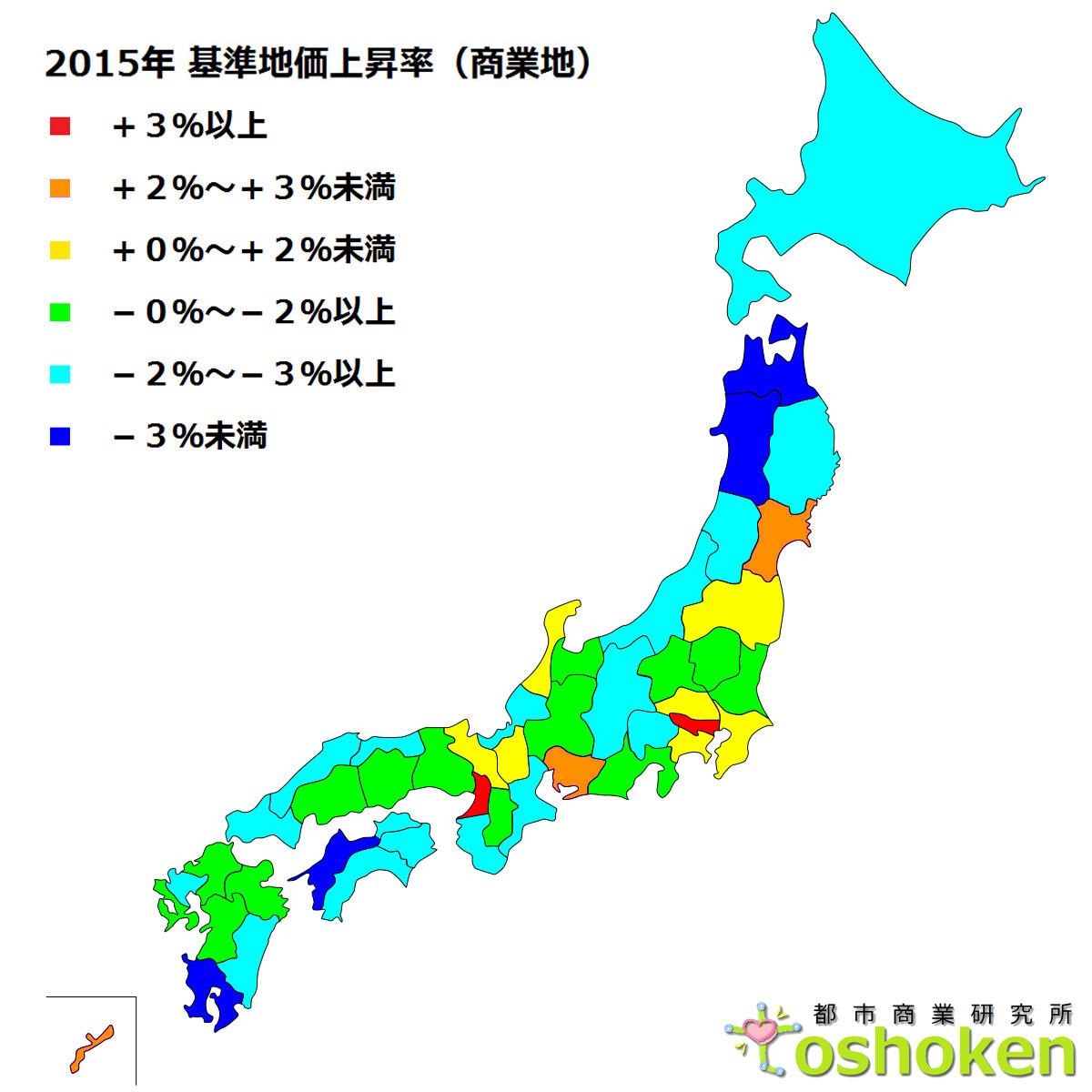 20150918_1517625169ー1-1-1のコピー