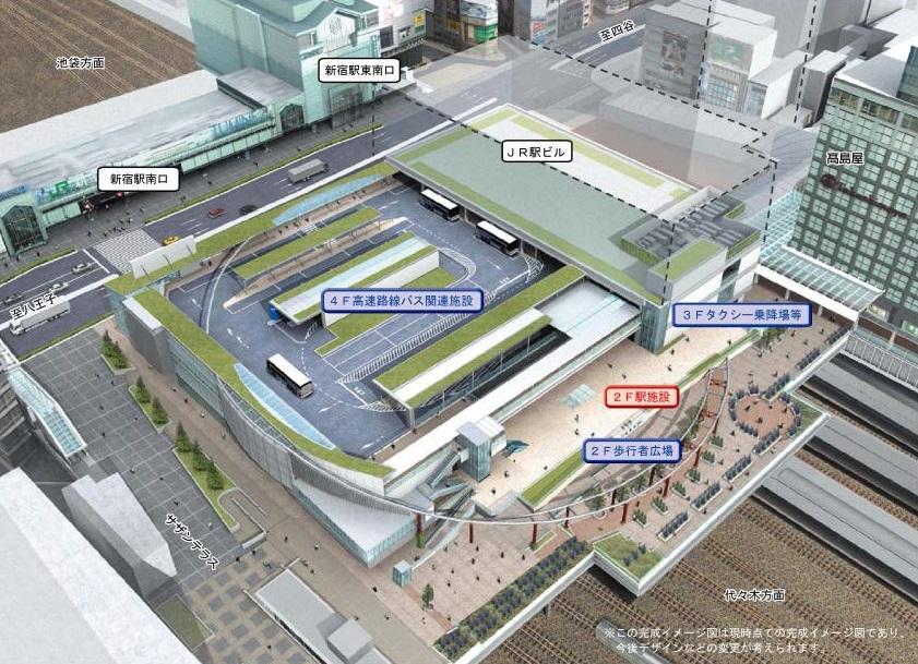 新宿駅南口1