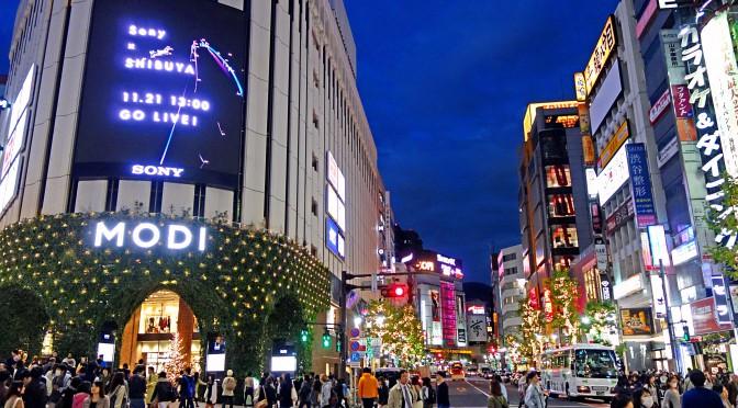 渋谷モディ、11月19日開店-目玉はHMV旗艦店