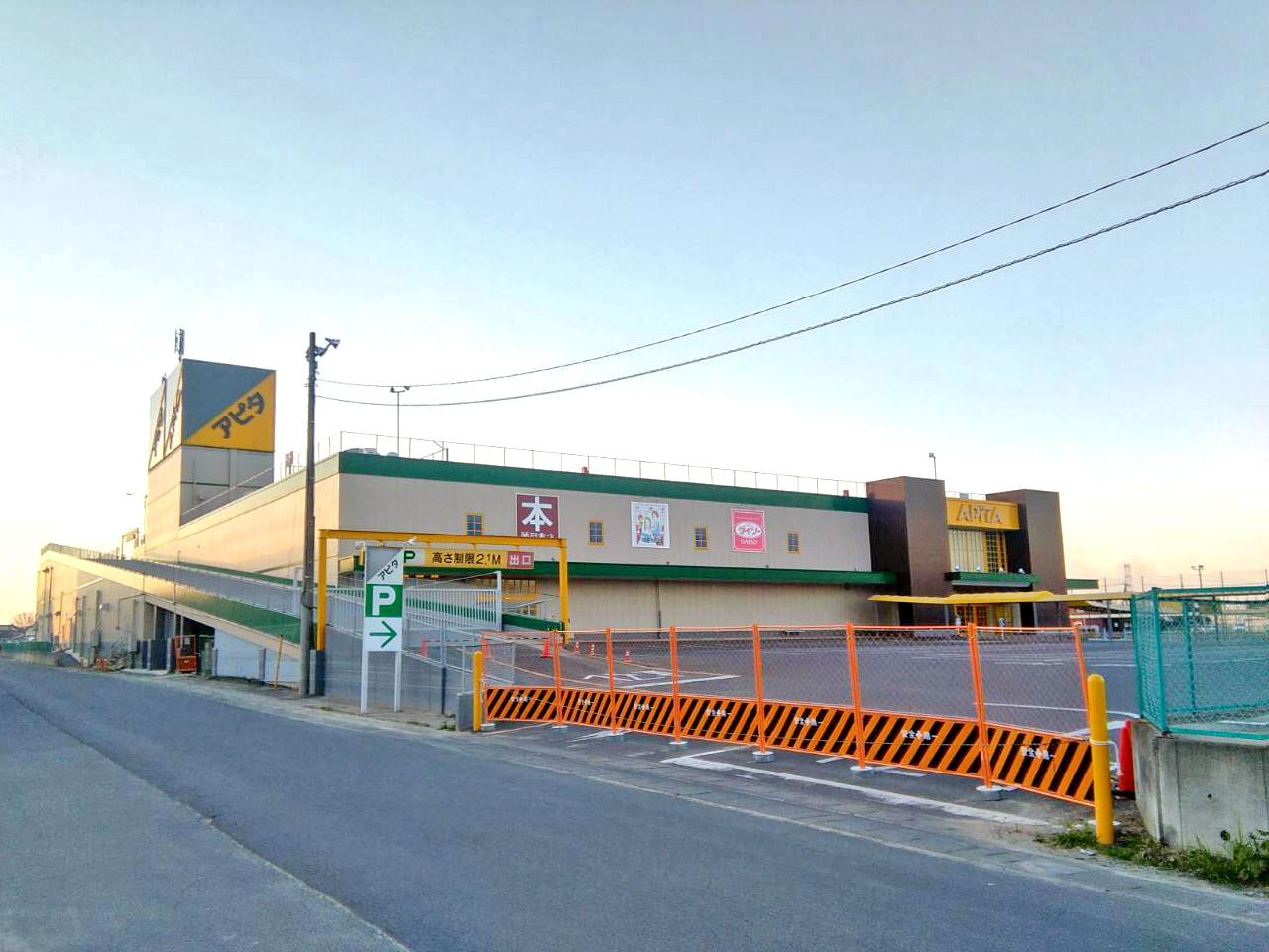 アピタ石下店が閉店-常総水害で損壊 | 都市商業研究所