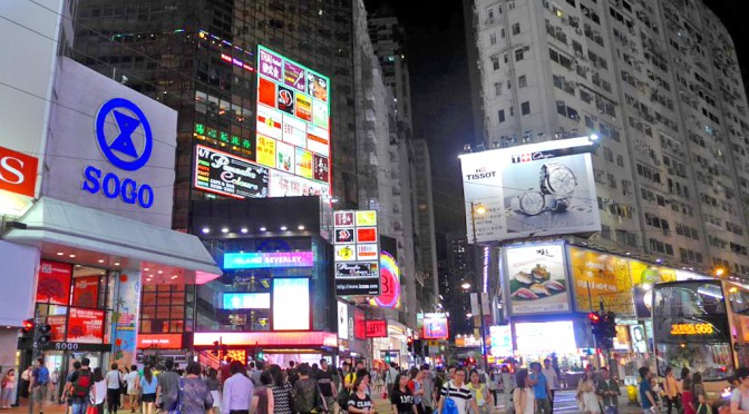香港そごう、開店30周年