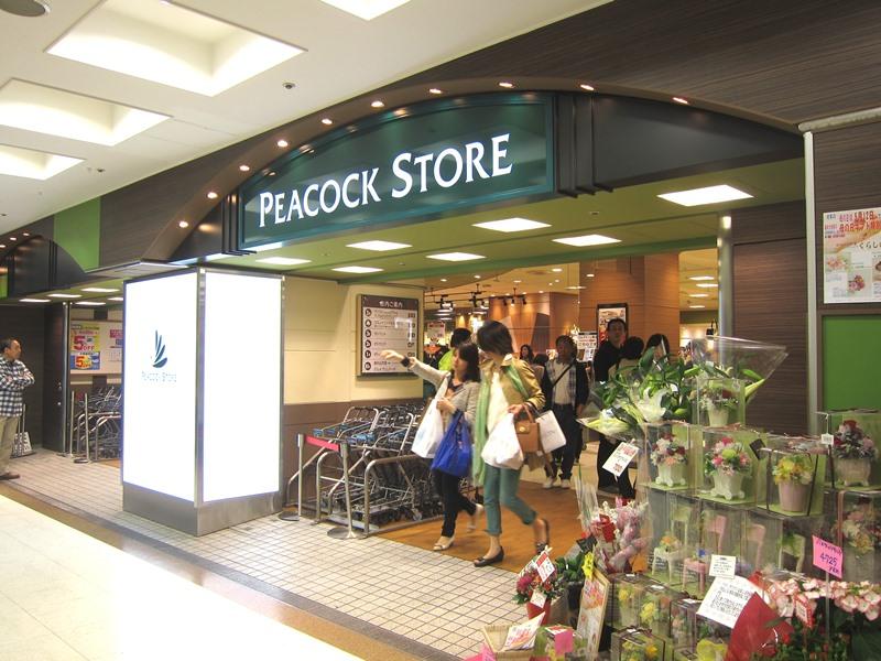 peacockstore_senrichuou_bf_shokuhin
