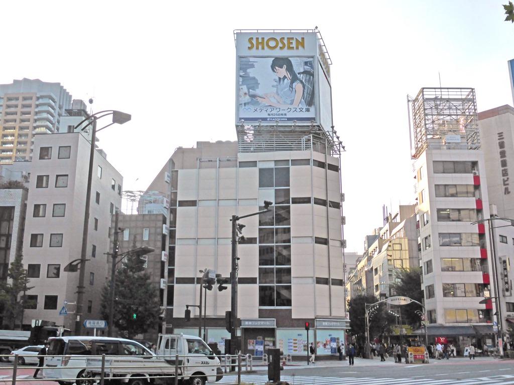 shosen