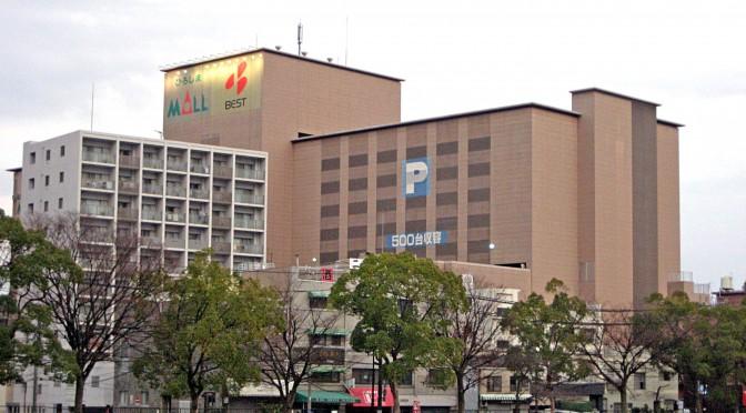 ベスト電器広島店、2月末で閉店-ひろしまモール閉館へ