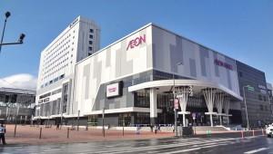 asahikawaaeon1