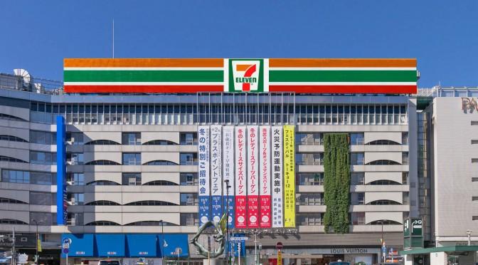 shigatsubaka1
