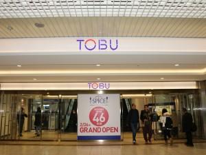 tobu_ikebukuro_b1f_genkan_160227