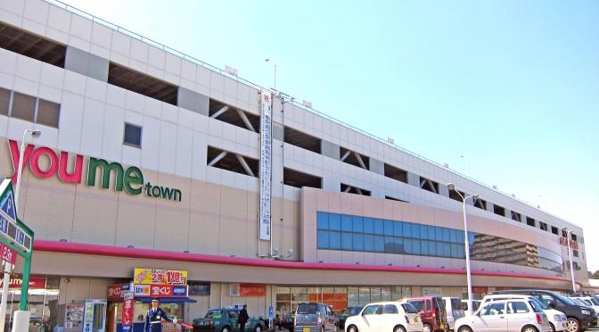ゆめタウン筑紫野、3月25日・4月28日リニューアルオープン