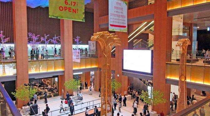 KITTE名古屋、4月1日グランドオープン-「名古屋駅バスターミナル」開業に合わせて