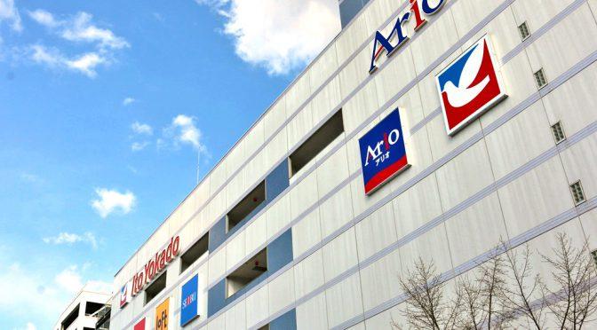 ヨーカドー「アリオ」、新規出店凍結へ-コンビニ事業に資源集中させるセブンアイ