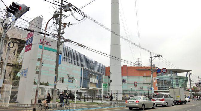 イオンモール堺北花田、3月20日リニューアル完了-阪急跡に「世界最大級の無印良品」