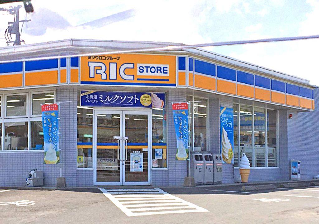 RIC1-1