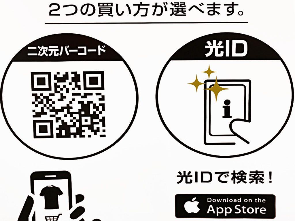 asics_stationstoreshinagawa_information_shopping1