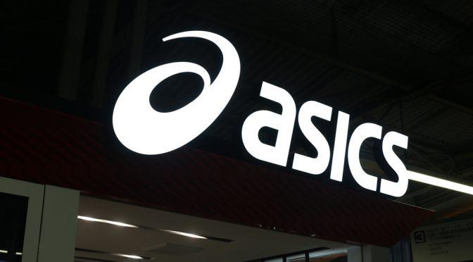 asics_stationstoreshinagawa_logo