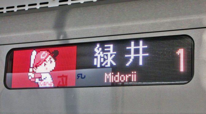 エキエ、10月29日第1期開業-広島駅の新商業施設、全面開業は2019年春
