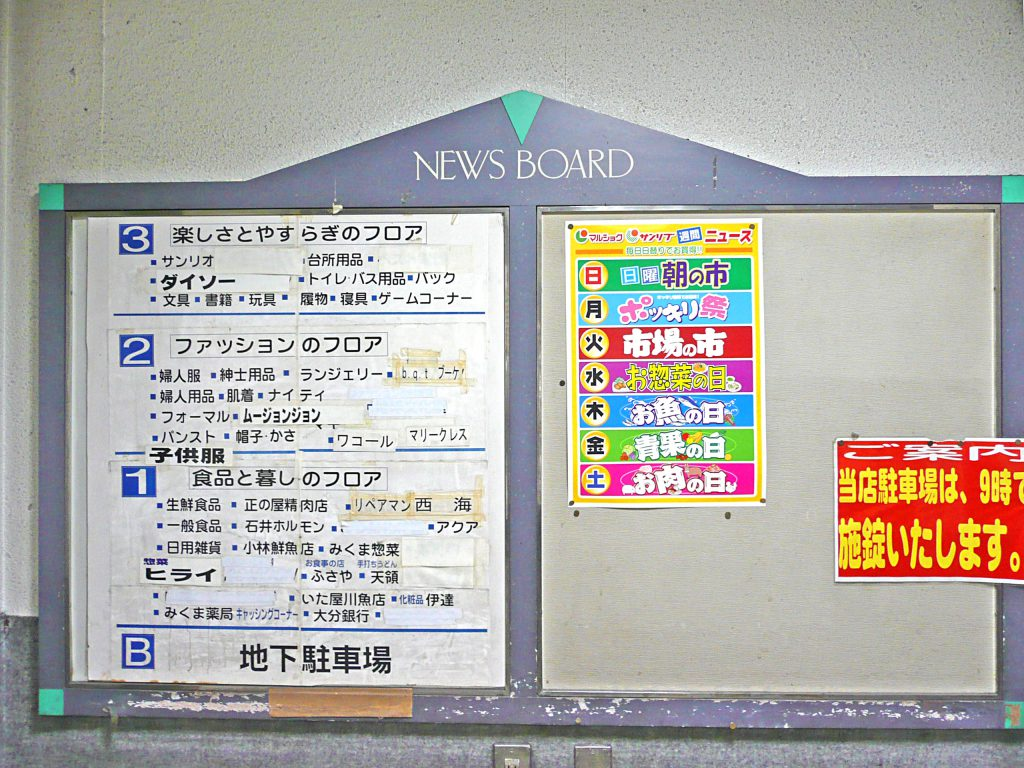 p1100434