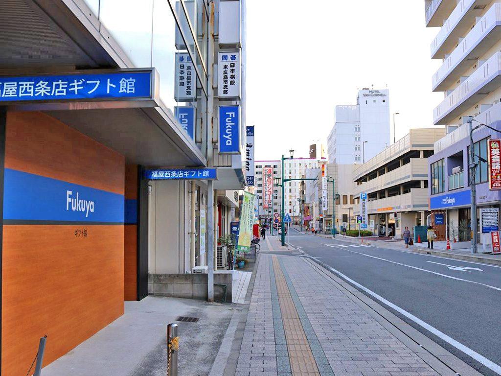 fukuya_saijo_new-1