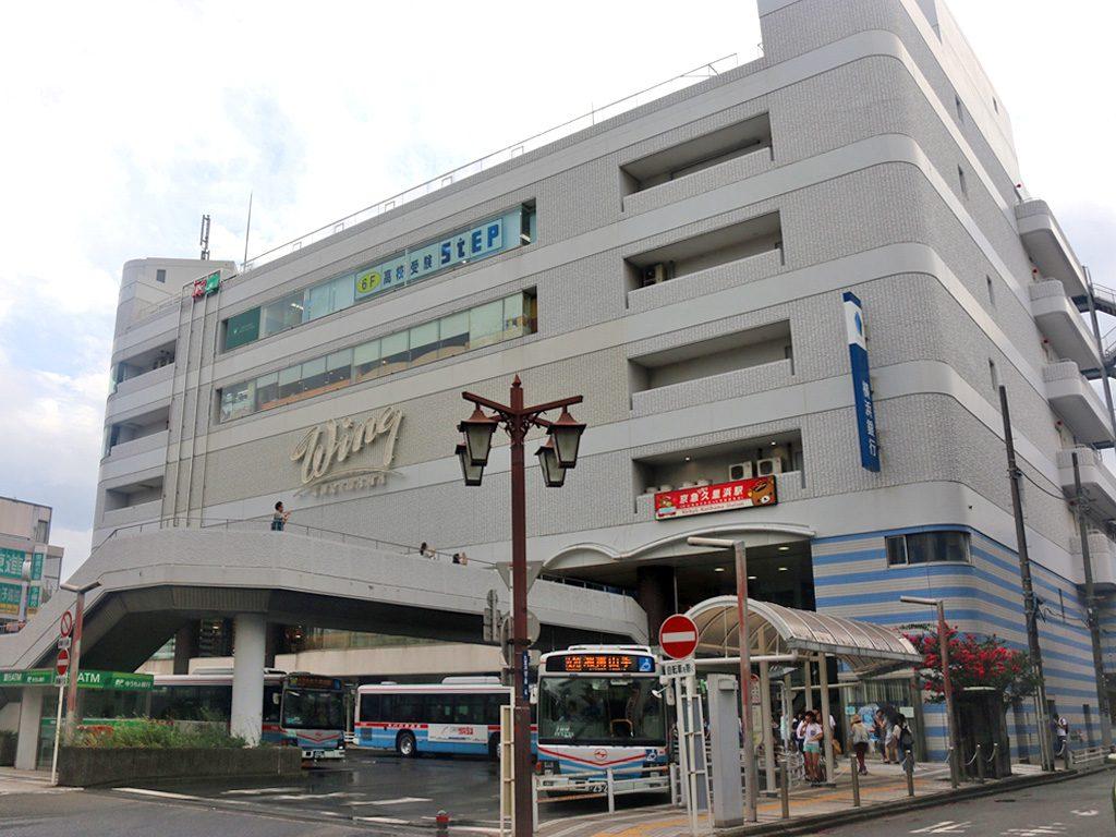 keikyu_kurihama_station1