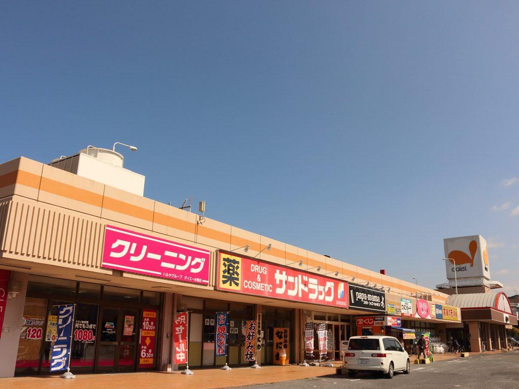 daiei_mizumaki
