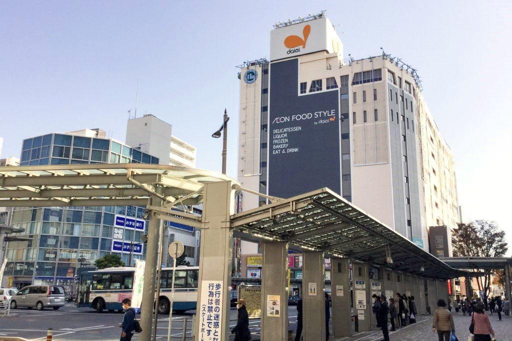 daieiichikawa