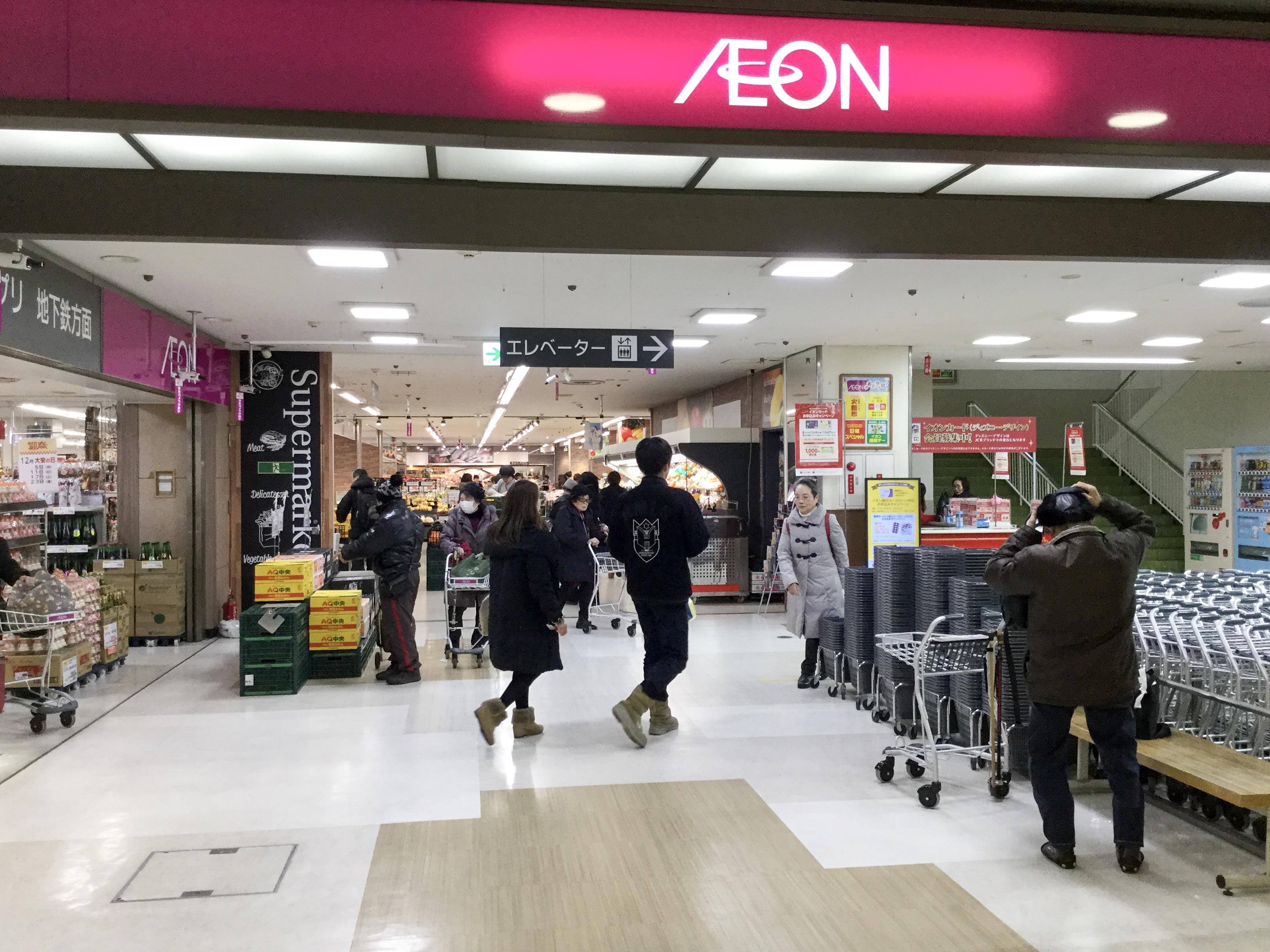 トヨミ薬局 新豊田店(豊田市/ドラッグストア・調 …