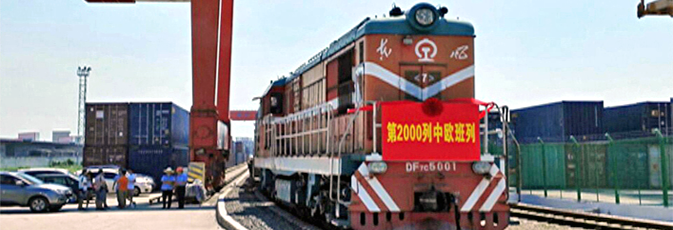 chinarail2-1-1-1