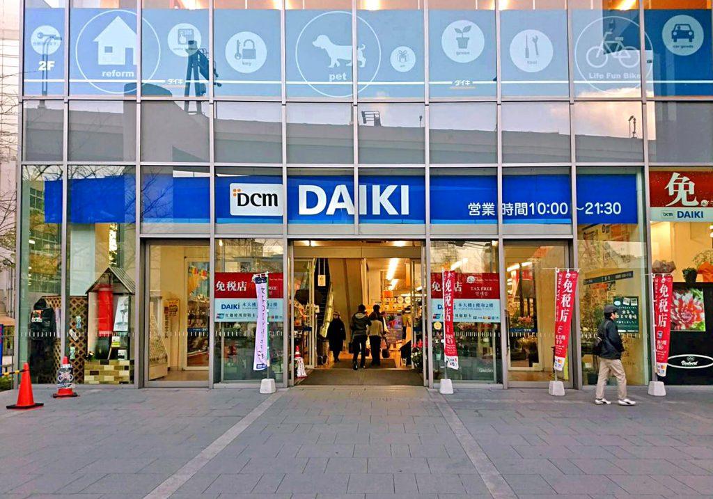 daiki_namba