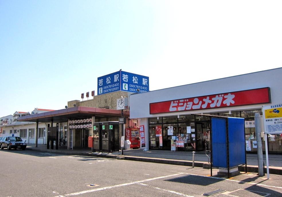 jr_wakamatsu_old1