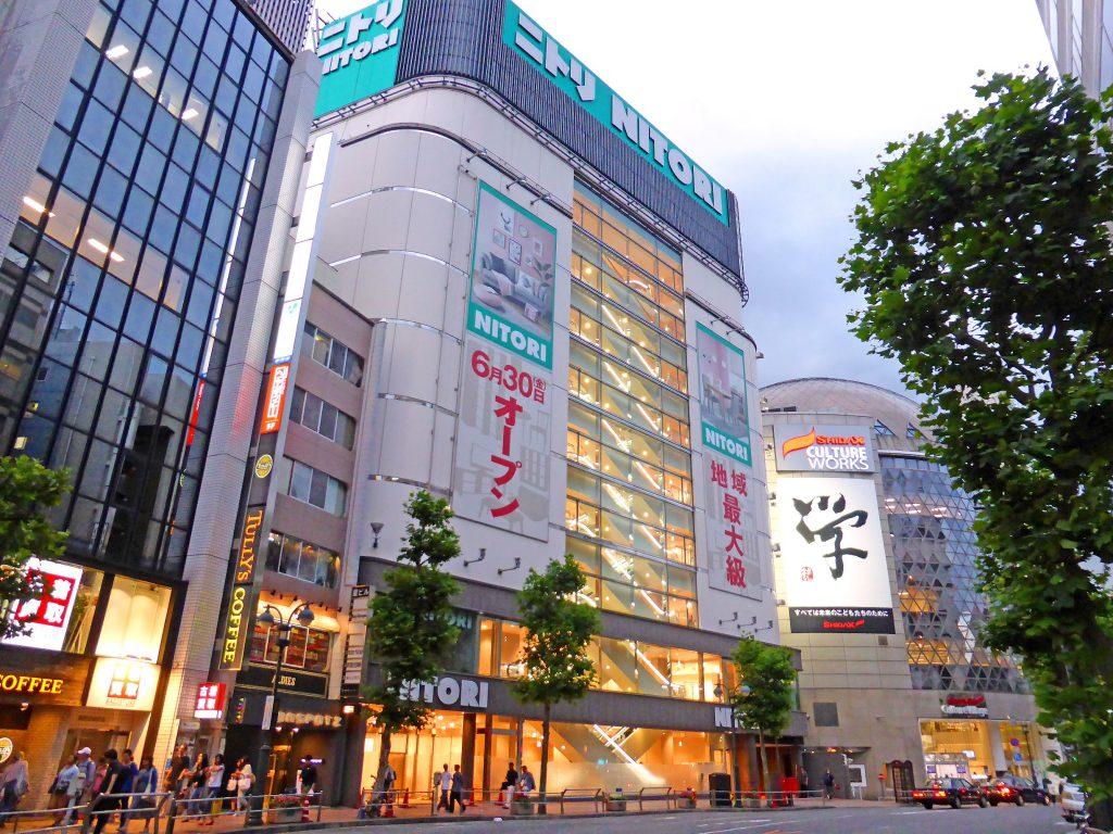 「ニトリ 新店舗 渋谷」の画像検索結果