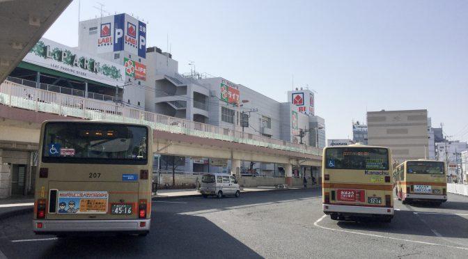oh!plaza(LABI大船)、4月16日閉館-旧・サティ、JR大船駅前の再開発で