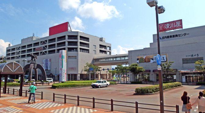 マリカ東館、2017年夏リニューアル-JR鶴岡駅前、10年ぶりの営業再開