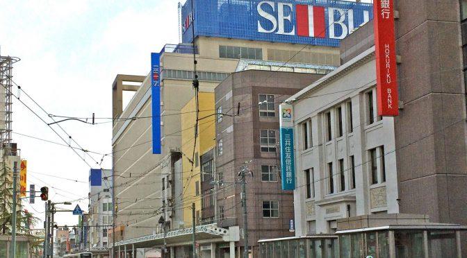 福井市の大型店4店、合同セールを開催-イオンモール新小松に対抗