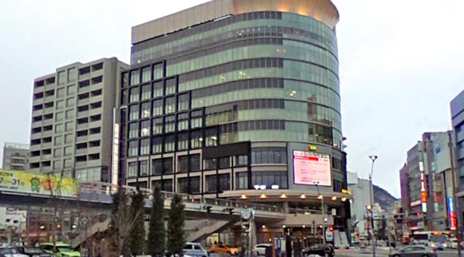 長野駅前「ウェストプラザ」、ドン・キホーテ出店へ-平安堂書店跡