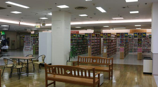 平和堂米原店、2018年2月までに閉店へ-米原唯一の大型店