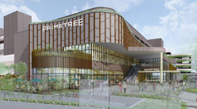 プライムツリー赤池、2017年秋開業-セブンアイのショッピングセンター、東海地方初出店