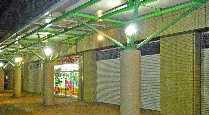 東村山に「団地特化型セブンイレブン」1号店、4月21日開店-URと提携で