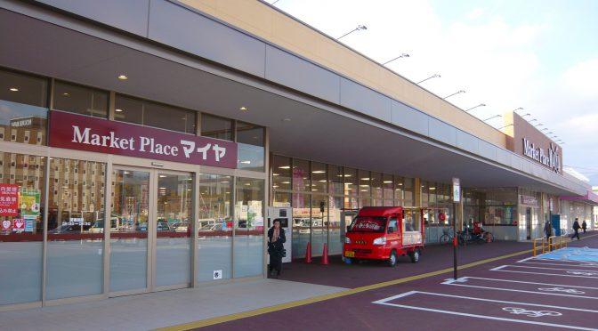 キャッセン大船渡、4月29日グランドオープン-大船渡駅前の復興施設、川徳も出店