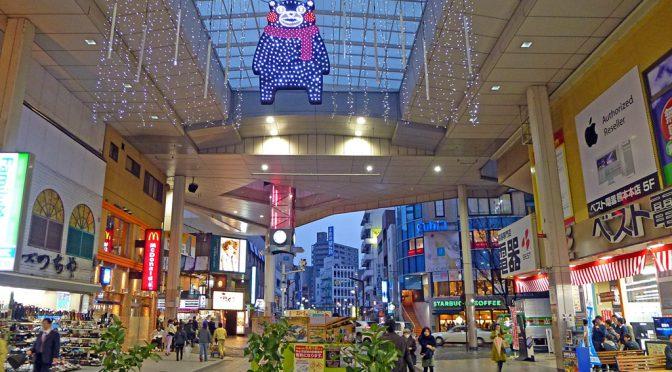 マクドナルド熊本新市街店、4月19日全面再開へ-通称「角マック」、3月31日に一部営業再開