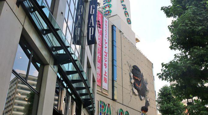 GAP渋谷店、5月7日閉店-GAP日本旗艦店の1つ