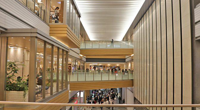 JRゲートタワー、4月17日グランドオープン-髙島屋の専門店モールを核に「リニア駅」計画も