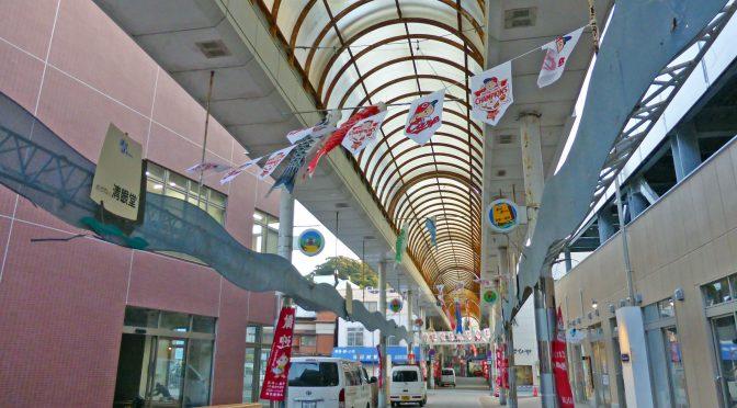 Ittenほりかわ、4月8日開業-日南中心部の再開発複合ビル