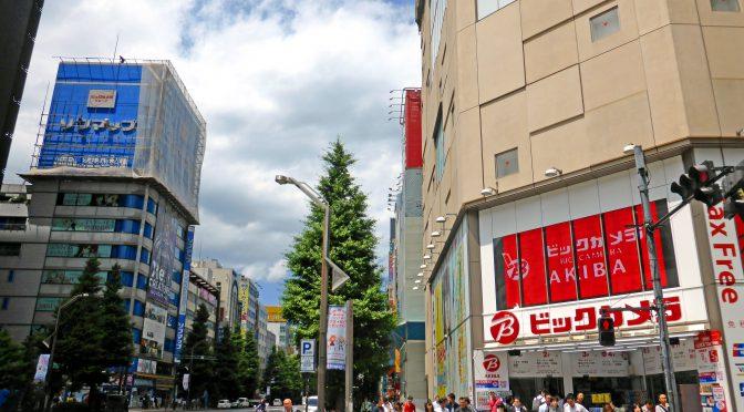 ビックカメラAKIBA、6月22日グランドオープン-「AKIBAビックマップ」形成へ