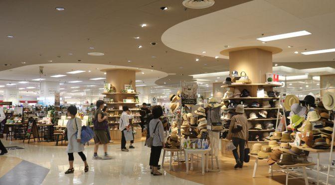 イオンスタイル新茨木、6月3日全面リニューアル開業ー関西初の「G.G.対応店舗」
