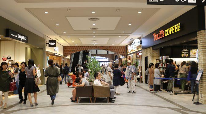 イオンモール神戸南、9月20日全館開業-地域密着の「食」特化型モール