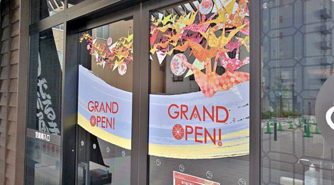 イオンモール松本、9月21日開業-カタクラモール跡地に3館170店が集結