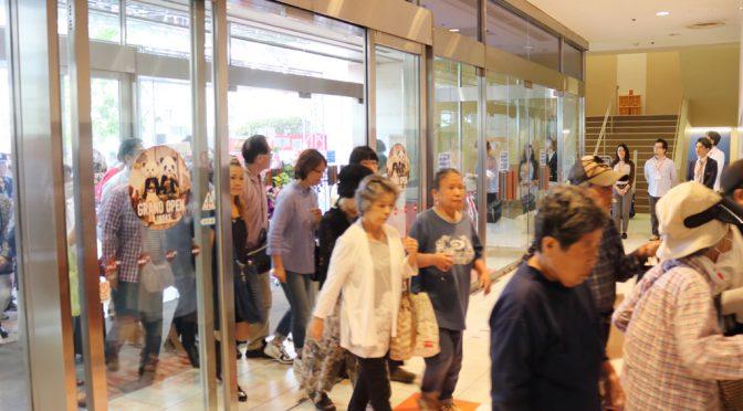 リノアス、9月15日開業-近鉄八尾駅前の西武跡、僅か半年で再生