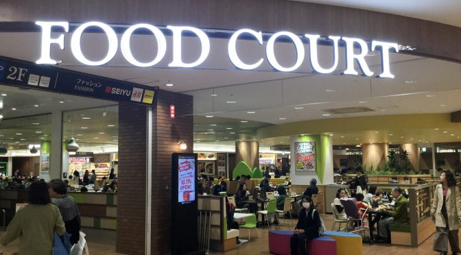 ザ・モール仙台長町、10月19日リニューアル-トイザらス新業態など22店舗が新規出店