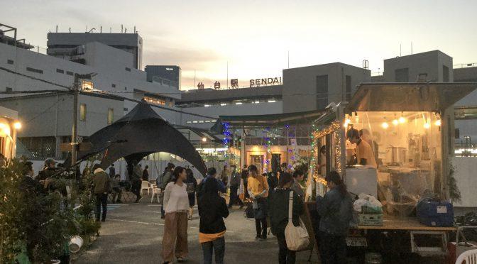 JR仙台駅東口に仮設飲食街「EKITUZI」、11月10日開業-旧Zepp跡、再開発までの暫定で